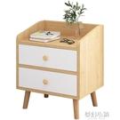北歐床頭櫃迷你置物架小型簡約現代臥室收納簡易床邊小櫃子儲物櫃 ATF夢幻小鎮