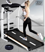 家用款跑步機小型靜音室內簡易迷你機械走步機折疊多功能健身器材