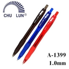 巨倫 A-1399 油性 自動 原子筆 1.0mm 辦公必備 36支入 /盒