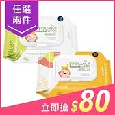 【任2件$80】韓國 K-MOM 自然純淨濕紙巾(多功能清潔款)40張【小三美日】圖案隨機出貨/MOTHER-K