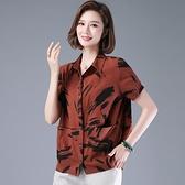 短袖 全棉襯衫女夏裝新款女士夏季寬鬆短袖上衣中年媽媽純棉襯衣衫