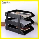 三層桌面文件架資料架子 皮多層辦公用品文具收納盒置物架木質【onecity】