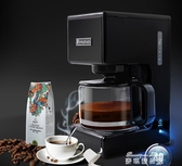 德國工藝智慧煮咖啡機家用全自動美式滴漏半商小型現磨茶壺一體機YYP220V 麥琪精品屋