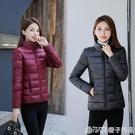 羽絨棉服女士短款冬季2020新款韓版棉服...