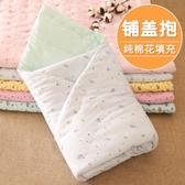 嬰兒包被 新生兒純棉花手工抱被 包寶寶的外出加厚報被小被子秋冬