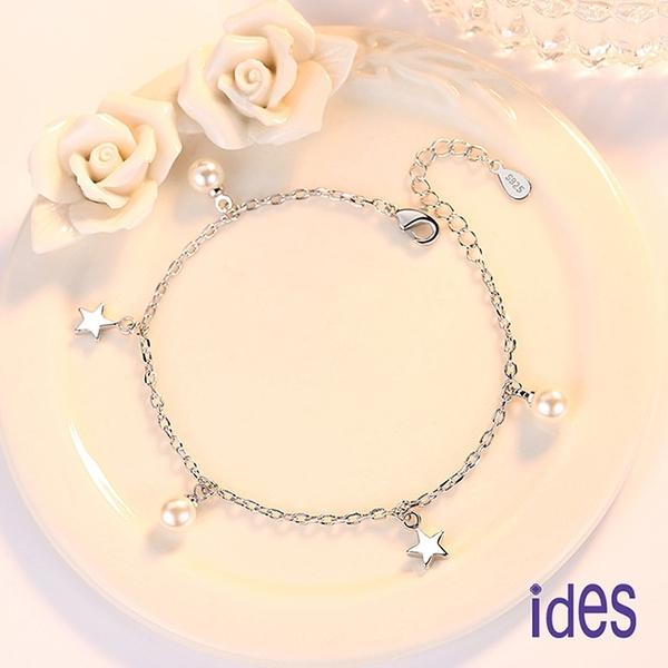 ides愛蒂思 輕珠寶時尚設計淡水貝珠手鍊/珍愛星語