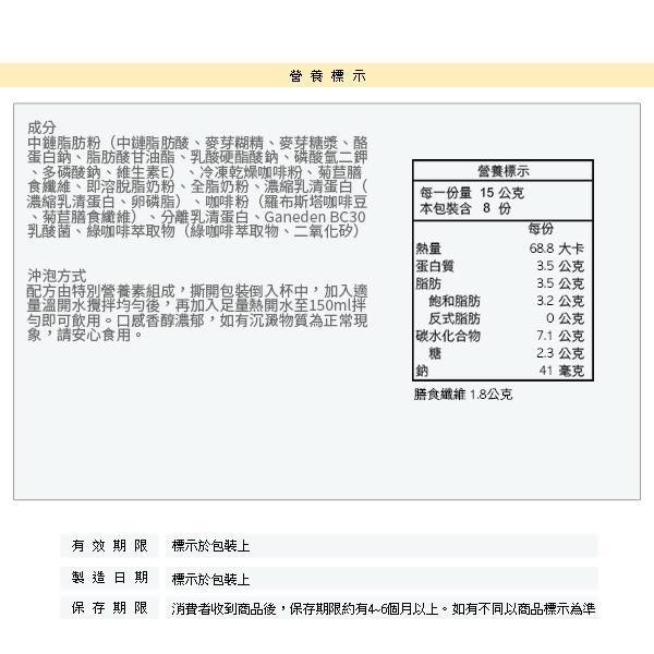 KANBOO肯寶 防彈綠拿鐵 7包/盒【PQ 美妝】
