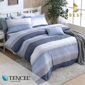 天絲床包兩用被四件式 雙人5x6.2尺 海風吹過  100%頂級天絲 萊賽爾 附正天絲吊牌 BEST寢飾