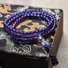 紫水晶108顆佛珠手鏈 5MM