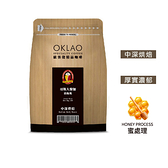 【歐客佬】哥斯大黎加 唐梅奧 蜜處理 咖啡豆 (半磅) 中深烘焙 (11020100)