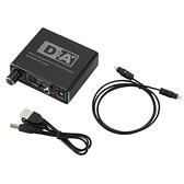 【生活家購物網】數位光纖/同軸轉類比音頻轉換器帶音量調節SPDIF解碼器 DVD藍光機PS4轉3.5mm孔