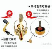 魚線輪漁線輪紡車輪 全系列金屬芯磯釣路亞海竿釣漁輪子促銷大減價!