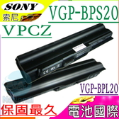 SONY 電池-VGP-BPS20,VGP-BPL20, VPCZ12AHJ,VPCZI36GH,VPCZ115GW,  VPCZ116GG,VPCZ117GW,VPCZ118GC,VPCZ119C,VPCZ11AF