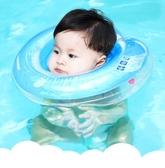 (免運)初生嬰兒游泳圈新生的兒脖圈0-12個月寶寶洗澡套脖子頸圈家用防嗆