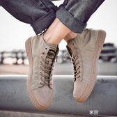 男鞋夏季帆布鞋高筒板鞋男士透氣布鞋百搭白色閒閒鞋子男潮鞋網紅  享購