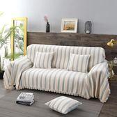 沙發罩 毆式布藝加厚沙發罩蓋巾墊皮沙發全包坐墊四季通用現代簡約春季