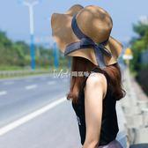 草帽  女沙灘帽海邊防曬小清新韓版遮臉出游百搭太陽帽  瑪奇哈朵