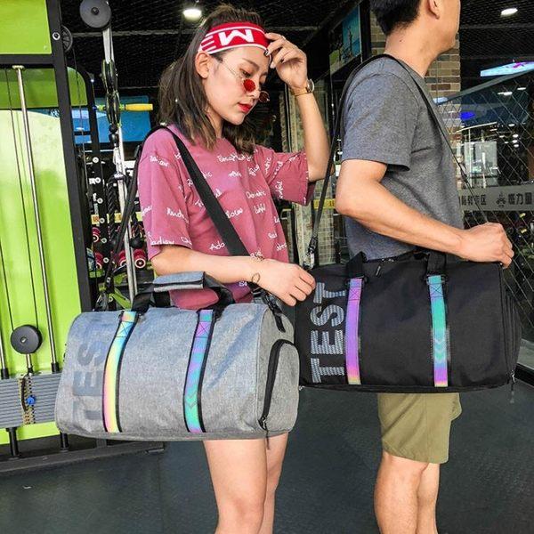 旅行包 運動健身包男生訓練包時尚潮流行李袋大容量單肩手提旅行包女鞋位 DF