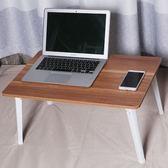 學生床上簡約筆記本可折疊電腦桌宿舍書桌矮桌懶人簡易學習小桌子【onecity】