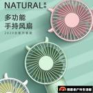 usb小風扇迷你靜音手持電風扇便攜式隨身小型電動【探索者戶外】