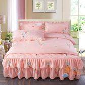 85折免運-床罩四件套全棉正韓公主風床上用品夾棉床裙四件套2米棉質雙層花邊床罩被套