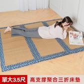 【凱蕾絲帝】冬夏兩用臻愛沁涼紙纖高支撐三折單人加大記憶聚合床-3.5尺