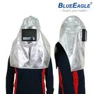 【醫碩科技】藍鷹牌 AL-1 耐熱防火頭罩 適合高溫作業環境 免運費 1個