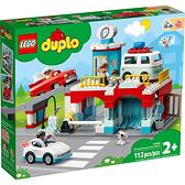 LEGO 樂高 得寶幼兒系列 停車場與洗車場_ LG10948