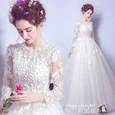 天使嫁衣 奢華浪漫 蕾絲花朵公主新娘長袖春季婚紗禮服2118t 魔方數碼館igo