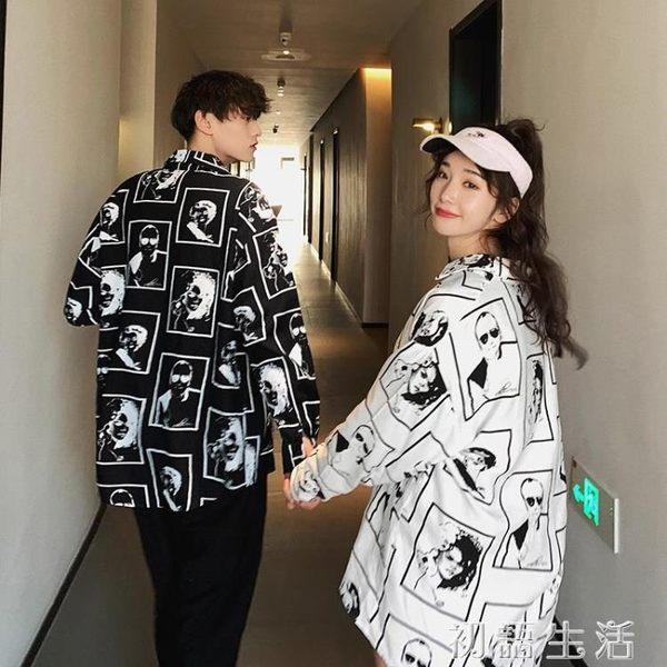 情侣衫不一樣的情侶裝春裝新款長袖襯衫男韓版寬鬆潮流印花襯衣外套 初語生活