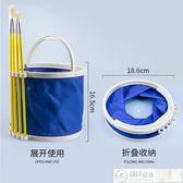 畫桶 洗筆桶便攜式旋轉美術繪畫洗筆筒垂釣帆布水桶其它戶外釣魚可插筆 居優佳品igo