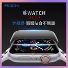 ROCK apple watch4鋼化膜...