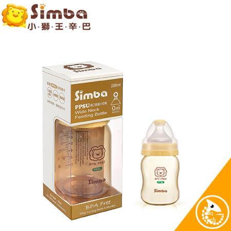 金寶貝 Simba 小獅王 金裝版 PPSU 寬口 葫蘆 小奶瓶 200ml S6186【04955】