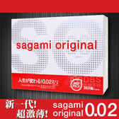 sagami 相模元祖 002超激薄衛生套 36片裝 送 歡樂凝膠強力型1ml【套套先生】保險套