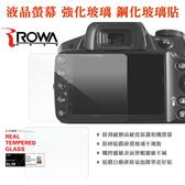 數配樂 ROWA JAPAN 9H 防刮耐磨 Canon 70D 7DII 液晶螢幕 觸控 螢幕 強化玻璃 保護貼
