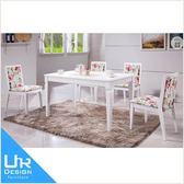 北歐鄉村風安娜白色4.3尺餐桌(18I20/A458-01)