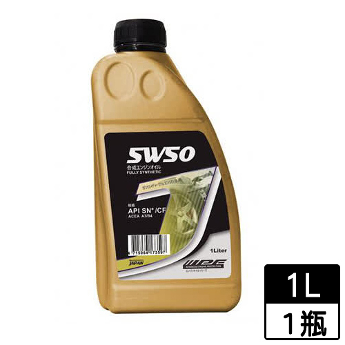 IPF J全合成機油5W50 SN 1L【愛買】