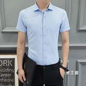 素面襯衫夏季新品素面男士短袖修身正韓商務工裝休閒百搭白色襯衣夏天襯衫