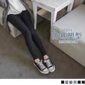 OB嚴選《BA1343-》多種花色彈性修長搖粒絨窄管褲.6色--適 XS~XL
