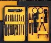 修剪指甲刀套裝家用工具指甲剪便攜成人