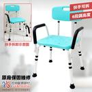 [公司原廠貨] 恆伸醫療器材 ER-50...