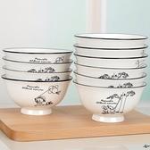 10個裝家用米飯碗陶瓷碗4.5英寸吃飯碗餐具卡通套裝高腳碗【邻家小鎮】