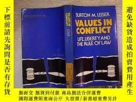 二手書博民逛書店VALUES罕見IN CONFLICT LEISERY20300