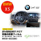 TWMSP★按讚送好禮★EyeScreen BMW X5 Everdry PET 車上導航螢幕保護貼(無保固)