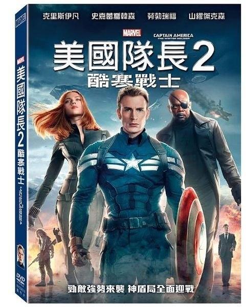 美國隊長2酷寒戰士 DVD (購潮8)