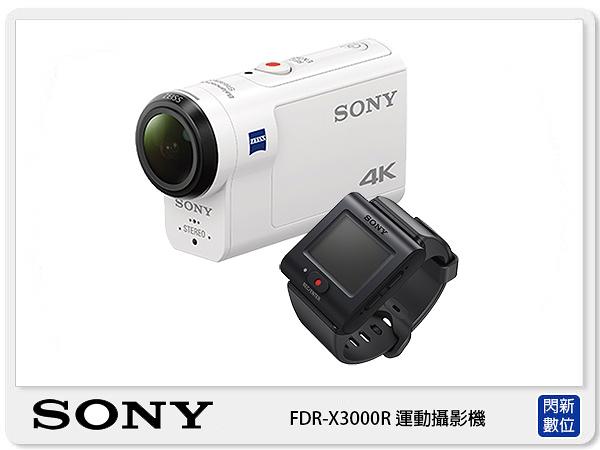 【免運費】買就送好禮~SONY 索尼 FDR-X3000R 4K 運動攝影機 (X3000,台灣索尼公司貨)