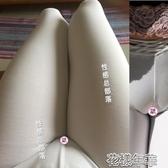 偽娘內褲用品男變女男式用隱藏jj專用男式緊身CD變裝女  花樣年華