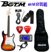 ★JYC Music★嚴選ST-29ST電吉他套裝組~送音箱+千元好禮