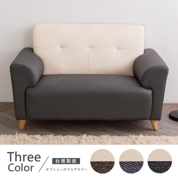 【時尚屋】[FZ7]畢維斯雙人座雙色透氣貓抓皮沙發105-2A可選色/免組裝/免運費/沙發