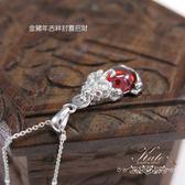 銀飾純銀項鍊 豬年招財 咬錢貔貅 紅鋯石 925純銀寶石項鍊 KATE銀飾